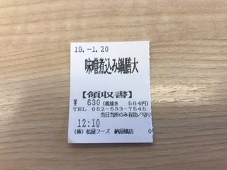 8C34E5B3-76FA-4781-9201-8308913859F9.jpeg