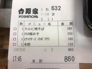 8DC15FF6-A960-46CE-8C39-C721A32C7256.jpeg
