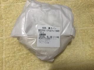 8F3523DE-B533-4899-A409-28D46A99BBA4.jpeg