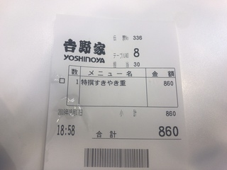 929E2D29-4E22-4C1B-BE35-E3957AF5375F.jpeg