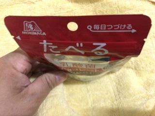 9414A3B7-6759-4769-ACB1-3D1A7FBE544D.jpeg