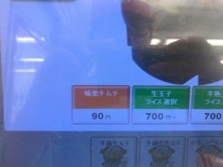 94C799EE-C210-447B-AEBF-19DD30300873.jpeg