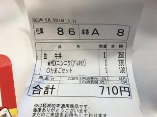 9937A5D0-FE4E-4B17-9A55-F2BA603FCF74.jpeg