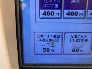 9AC5FDAA-DD77-4EC9-B2B8-8ECFB67DBFBA.jpeg