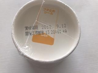 9CD8F864-8109-46CF-86A0-C440C154732A.jpeg
