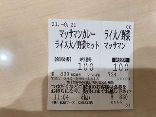 9E454D10-9409-416E-A0BF-831658AFC49C.jpeg