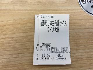 A069F34C-B0D2-40F9-8CBD-606253B5756A.jpeg