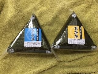 A18657A9-2AD5-4468-A3EE-A6E95C7D85D2.jpeg