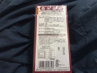 A4C6615D-C6A9-461E-9446-415F56D13EF0.jpeg