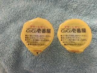 A584E095-D626-40CE-8346-D4DAD49BF890.jpeg