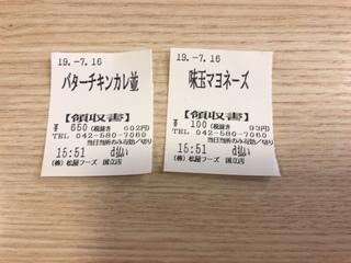AB4F5E14-05E6-42A4-9F71-C0A958689D59.jpeg