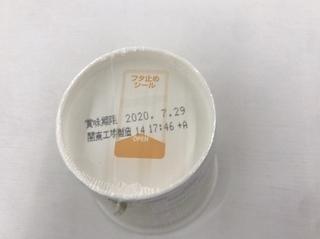 AE46F65D-50E4-4596-8E45-58735579FE1F.jpeg