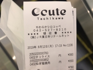 B04C9341-1C31-4A66-962B-7A820CADF0A6.jpeg