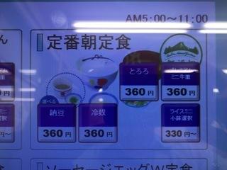 B063EDE1-A9B1-4EA1-B623-C1A32580C6F7.jpeg