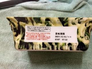 B21B872A-EAED-4AD4-9E76-441CEF49A33B.jpeg