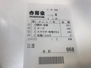 B5BB4F3F-6216-4F00-85C0-CFA2713B309F.jpeg