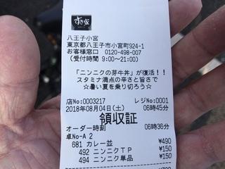 B5EEBA83-E543-491D-B3A1-CD929C80FF45.jpeg