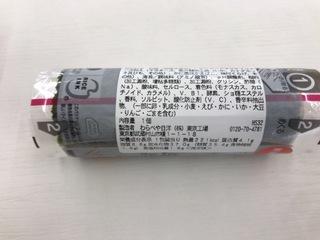 B63047F9-ECAF-4E1F-8521-244329374D1E.jpeg