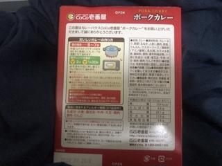 B740D6B1-32B1-4515-B234-81993714C75A.jpeg
