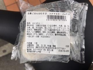 B7D98750-2001-4101-B7EF-92111C301774.jpeg