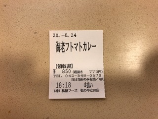 B87BD31A-4846-49CB-B4CE-86CB795E1A7C.jpeg