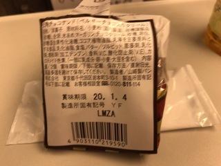 B984A5EC-2AC9-4217-979B-E86CD461BDC0.jpeg