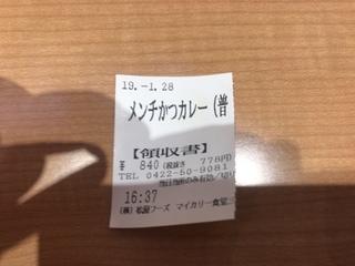 BA219DA8-5B2D-42BB-8098-F6331ED94A70.jpeg