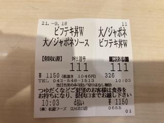 BD7CC5CD-E571-4A79-9FAD-934D6DEEBE11.jpeg