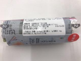 BDA761F1-5963-4607-9903-F0A74CC6C2FB.jpeg