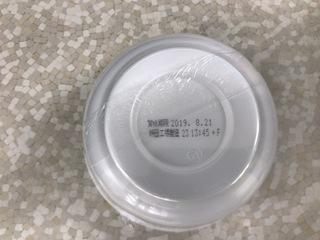 BE024FB3-D7B0-488C-B8EE-79E94F83B43A.jpeg