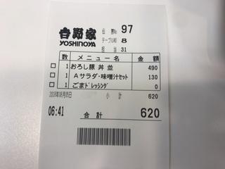 C14C6A2A-B6D5-4856-85CE-3F4E8EC8A4C7.jpeg