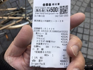 C4FB91DF-3DDC-451F-8194-E505752FAA38.jpeg