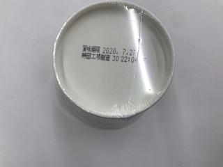 C5F98D53-3EDD-46E8-8D54-89717ADCFFC2.jpeg