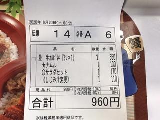 C76B31DC-8BBE-4855-93FC-4991B1AED7A0.jpeg