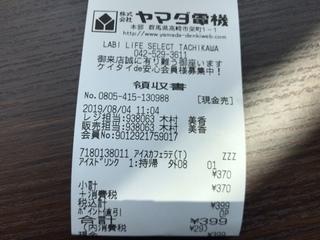 CC761C51-9D56-45BB-B6DD-05FB5BF3F78E.jpeg