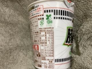 CD1CFB51-8CD1-4CA6-AF03-FDE7B2B9BCDC.jpeg