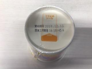 CD2ED56A-F86A-4CD8-B9C1-ED98288F72C9.jpeg