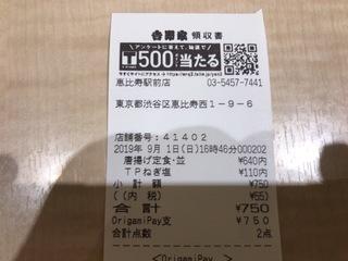 CF4E8518-8659-486D-823C-FF16F72FD8D2.jpeg