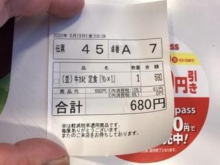D042692A-FB9D-412A-9D6B-1DC7B54E8E27.jpeg