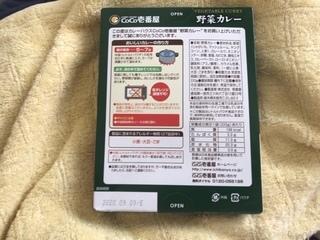 D0529B41-3B06-4EC9-9FB0-74F5D7013972.jpeg
