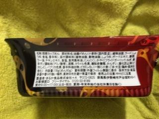 D45E0D60-3AB9-4519-9437-3D376985DF07.jpeg