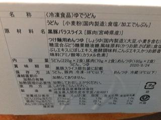 D5BBD0DD-992D-45B6-9265-E02F6F4CE57F.jpeg