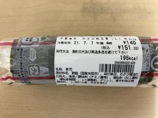 D65E1DC6-4C11-40D7-A17C-985603C98443.jpeg