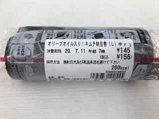 D706652D-91A5-4AC2-BB15-0E58BD9F2DC5.jpeg