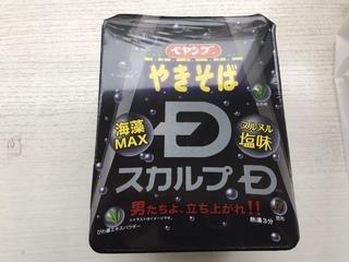 D781C9C2-554E-46C3-B50A-854CD06C9A20.jpeg