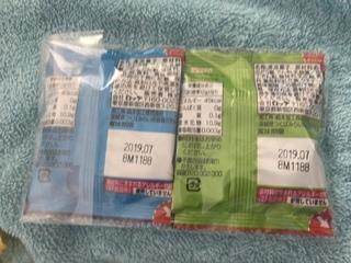 D94A6480-E0DC-453C-93F2-12C09E179514.jpeg