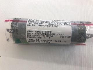 D962F8DE-7866-4AB7-A9E5-50B22CC1565B.jpeg