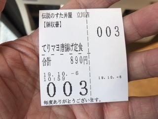 D9FCDBA4-818C-40D1-956E-0D38F78B5D93.jpeg