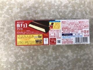 DA729A3C-2E48-4446-9C07-9BE7D081E181.jpeg