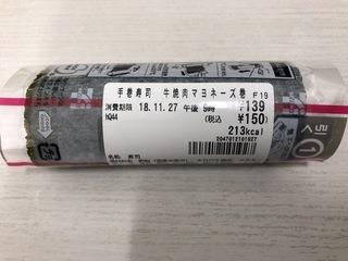 DA9C6097-E5DC-4B64-8ADE-A0495D3A0D52.jpeg
